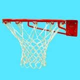 Economy Single Rim Front Mount Basketball Goal Including Net and Mounting Hardware Orange