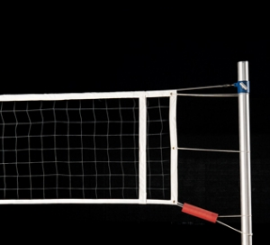 INTRAMURAL VOLLEYBALL NET