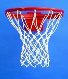 Heavy Duty Nylon Basketball Net