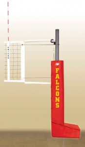 Match Point Aluminum Portable Volleyball