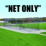 Collegiate Climatized Tunnel Net 1-3/4 square mesh twisted knot construction 12'H x 14'W x 55'L