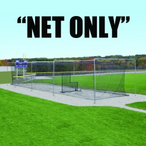 All Star Series Tunnel Nylon Net (14'Wx55'Lx12'H)