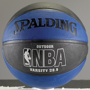 Spalding NBA Basketball Varsity 28.5;