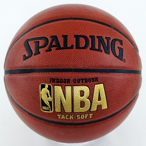 Spalding NBA Tack Soft Basketball 29.5