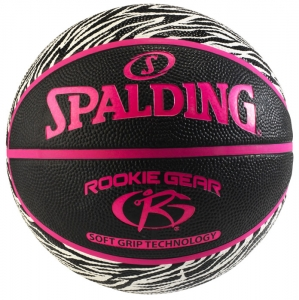 Spalding Rookie Gear Basketball -